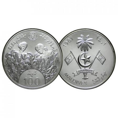 """AH1401 (1981) * 100 Rufiyaa (Rupees) Silver Maldives """"F.A.O. Series"""" (KM 64) UNC"""