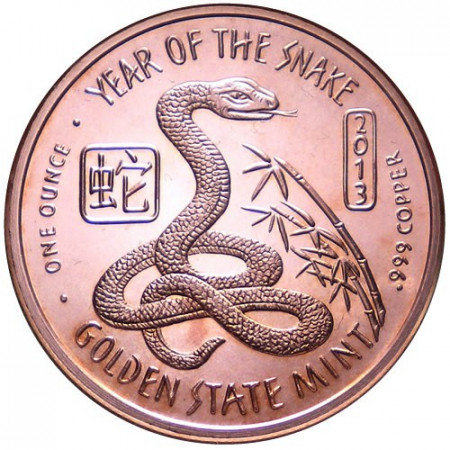2013 Copper round United States Copper medal Year of Snake