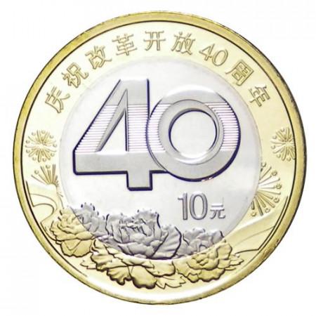 """2019 * 10 Yuan Bimetallic China """"40 years of Reform and Development"""" UNC"""
