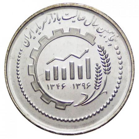 """2018 * 5000 Rials Iran """"Iranian Capital Market"""" UNC"""