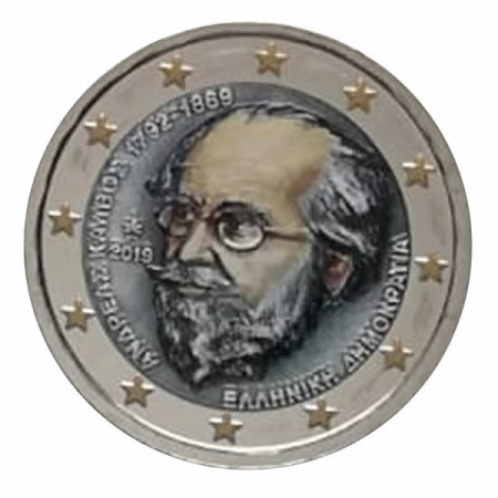 "2019 * 2 Euro GREECE ""150º Death of Andreas Kalvos"" Colored"
