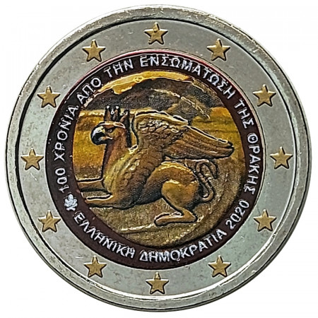 """2020 * 2 Euro GREECE """"100th Anniversary of the Union of Thrace with Greece"""" Colored"""