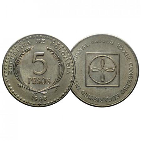 """1968 B * 5 Pesos Colombia """"Eucharistic Congress"""" (KM 230) UNC"""