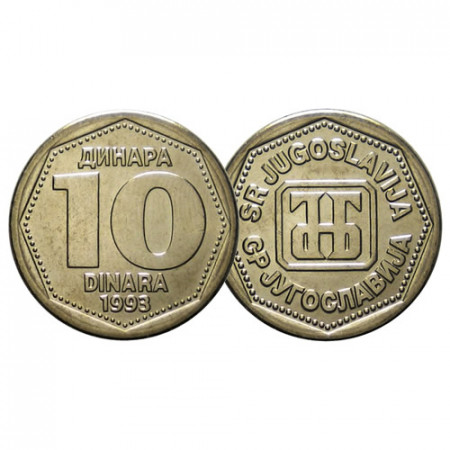 "1993 * 10 Dinara Yugoslavia ""Monogram"" (KM 157) UNC"