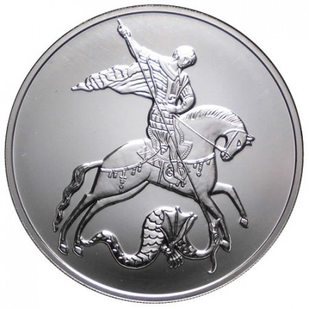 "2015 * 3 Roubles 1 OZ Russia ""Saint George"""