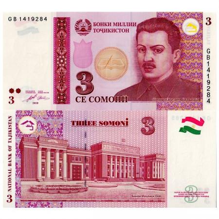 """2010 * Banknote Tajikistan 3 Somoni """"Shirinsho Shotemur"""" (p20) UNC"""