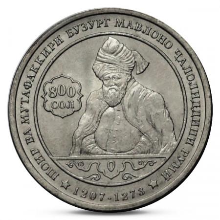2007 * 1 Somoni Tajikistan - Mavlono Jaloliddin Rumi