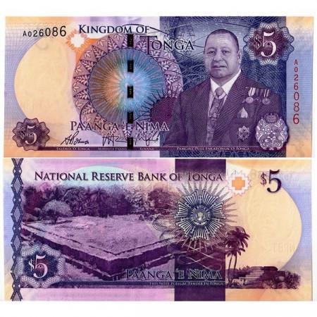 ND (2015) * Banknote Tonga 5 Pa'anga (pNew) UNC