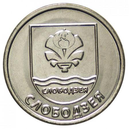 """2017 * 1 Rouble Transnistria """"Towns in Transnistria - Slobozia"""" UNC"""