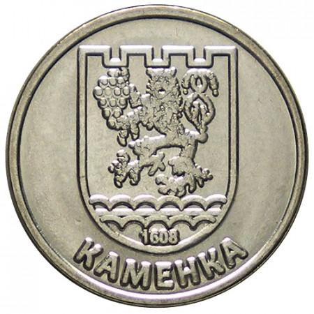"2017 * 1 Rouble Transnistria ""Towns in Transnistria - Camenca"" UNC"