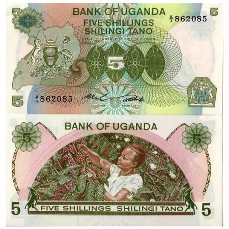 ND (1982) * Banknote Uganda 5 Shillings (p15) UNC