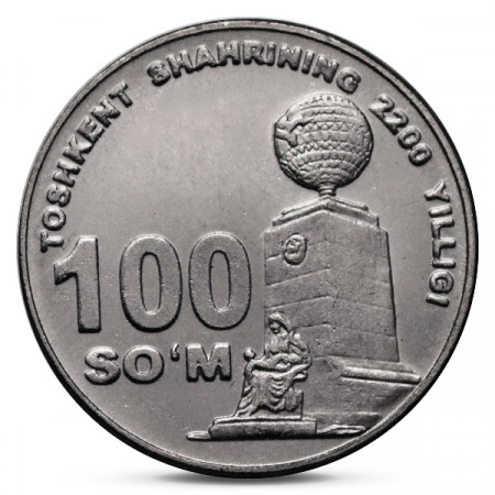 2009 * 100 Som Uzbekistan - 2200 years Tashkent