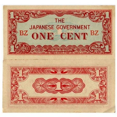 """ND (1942) * Banknote Burma (Myanmar) 1 Cent """"Japanese Occupation WWII"""" (p9a) aUNC"""