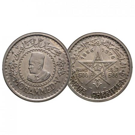 "1956 (a) AH1376 * 500 Francs Silver Morocco ""Mohammed V"" (Y 54) XF+"