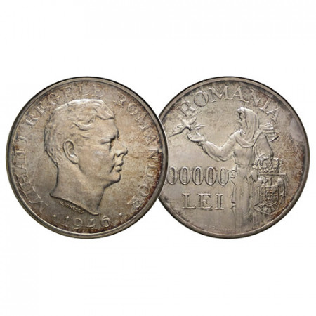 "1946 * 100.000 Lei Silver Romania ""Kingdom - Mihai I"" (KM 71) UNC"