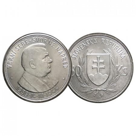 "1944 * 50 Korun Silver Slovakia ""5th Anniversary of Independence"" (p10) UNC"