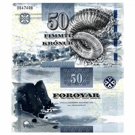 """2011 * Banknote Faroe Islands 50 Kronur """"Ram's Horn"""" (p29) UNC"""