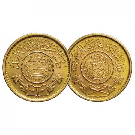 """AH1370 (1950) * 1 Guinea Gold Saudi Arabia """"Trade Coinage"""" (KM 36) UNC"""