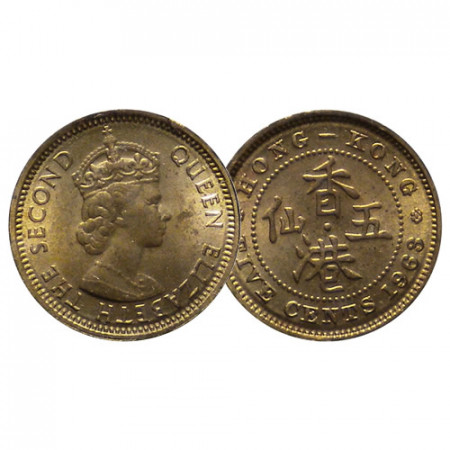 "1963 H * 5 Cents Hong Kong ""Elizabeth II"" (KM 29.1) UNC"