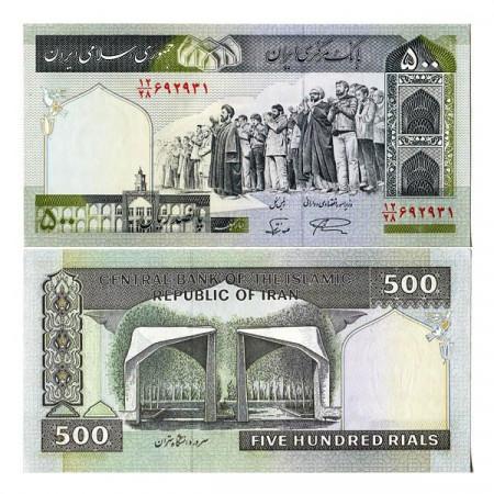 "ND (2003) * Banknote Iran 500 Rials ""Prayer Gathering"" (pNew) UNC"