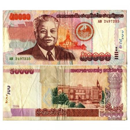 """2004 * Banknote Laos 50.000 Kip """"Kaysone Phomvihane"""" (p38) VF"""