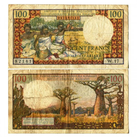 """ND (1966) * Banknote Madagascar (Malagasy) 100 Francs = 20 Ariary """"Baobabs"""" (p57a) F+"""
