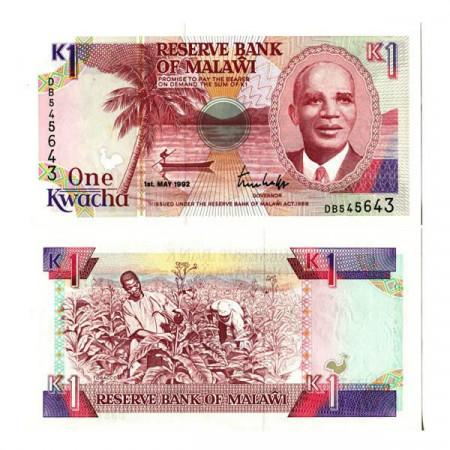 """1992 * Banknote Malawi 1 Kwacha """"President Dr. HK Banda"""" (p23b) UNC"""