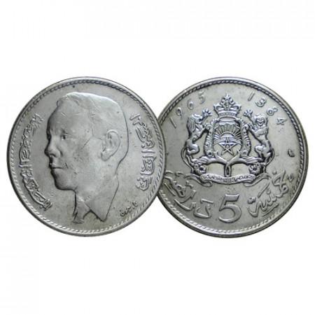 """1965 (a) AH1384 * 5 Dirhams Silver Morocco """"Hassan II"""" (Y 57) VF+"""