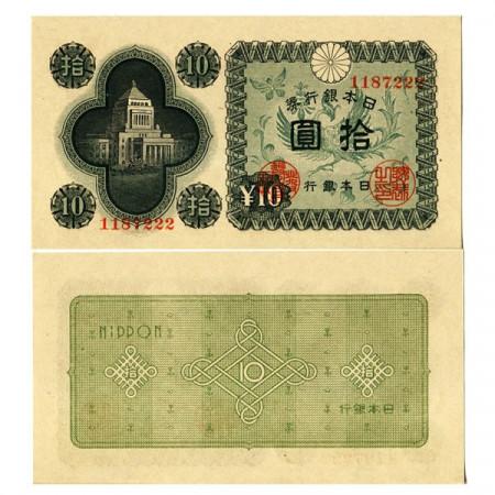 """ND (1946) * Banknote Japan 10 Yen """"Parliament - Tokyo"""" (p87a) UNC"""