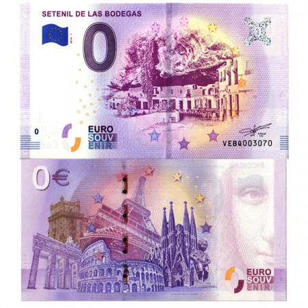 "2018-1 * Banknote Souvenir Spain European Union 0 Euro ""Setenil de las Bodegas"" UNC"