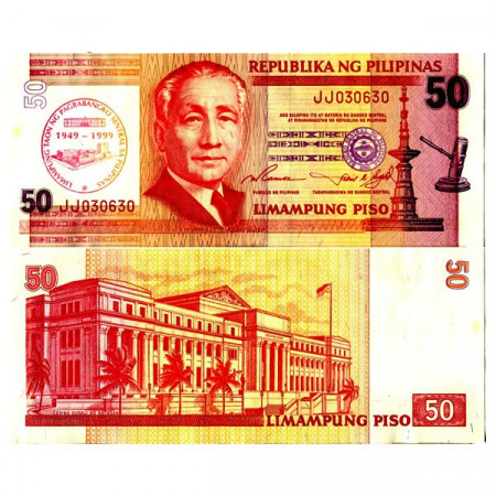 """1999 * Banknote Philippines 50 Piso """"50th of Bangko Sentral"""" (p191a) UNC"""