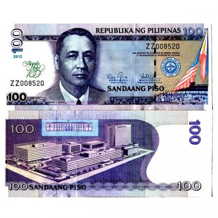 "2012 * Banknote Philippines 100 Piso ""100 Years Manila Hotel"" (p213) UNC"