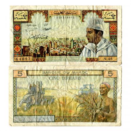 "AH1389 - 1969 * Banknote Morocco 5 Dirhams ""King Mohamed V"" (p53f) F"