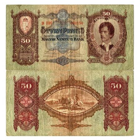 "1932 * Banknote Hungary 50 Pengo ""Petöfi Sándor"" (p99) F"