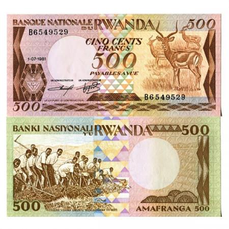 """1981 * Banknote Rwanda 500 Francs """"Impalas"""" (p16a) UNC"""