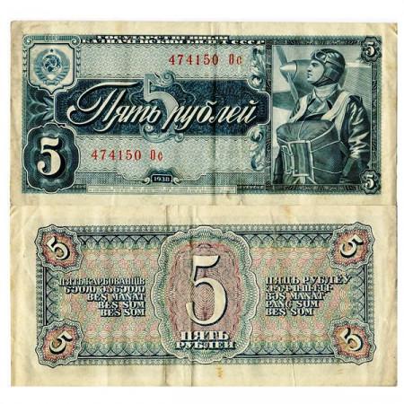 "1938 * Banknote Russia Soviet Union 5 Rubles ""Pilot"" (p215) VF"