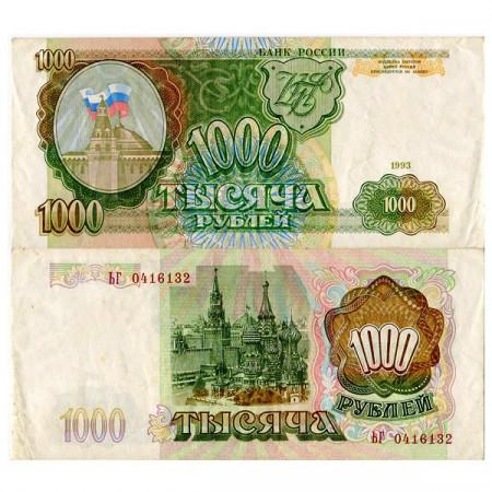 "1993 * Banknote Russia Federation 1000 Rubles ""Kremlin - Flag"" (p257) VF+"