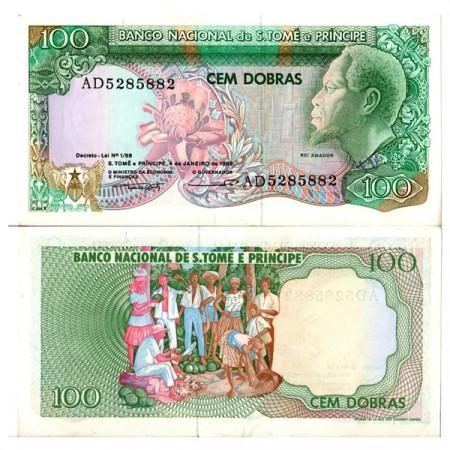 """1989 * Banknote Sao Tomé e Príncipe 100 Dobras """"Rei Amador"""" (p60) XF"""