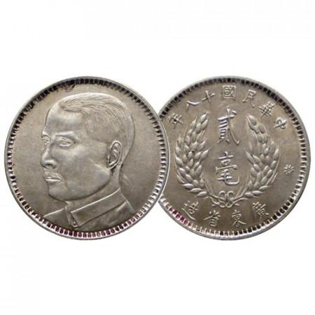 """18 (1929) * 2 Jiao (20 Cents) Silver China Republic """"Kwangtung - Sun Yat-Sen"""" (Y 426) aXF"""