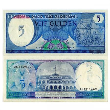"1982 * Banknote Suriname 5 Gulden ""Monument of Revolt"" (p125) UNC"