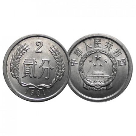 """1981 * 2 Fen China """"Tian'anmen Gate"""" (KM 2) UNC"""