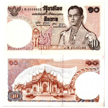 "ND (1969-78) * Banknote Thailand 10 Baht ""King Rama IX - Benchamabophitr"" (p83a) aUNC"