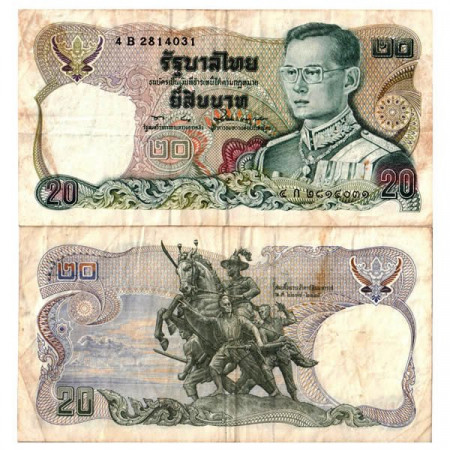 "BE2524 (1981) * Banknote Thailand 20 Baht ""King Rama IX - Taksin Statue"" (p88) VF"