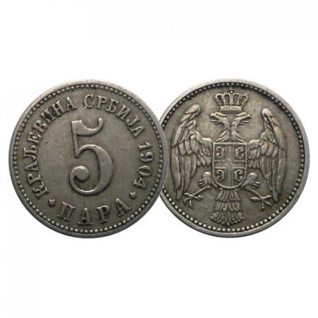 """1904 * 5 Para Serbia """"Peter I"""" (KM 18) VF"""