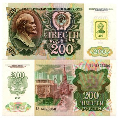 "ND (1994 -old 1992) * Banknote Transnistria 200 Rublei ""Stamp - General AV Suvorov"" (p9) UNC"