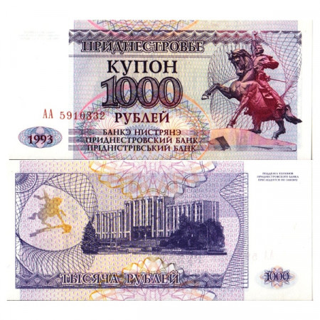 "1993 (1994) * Banknote Transnistria 1000 Rublei ""General AV Suvorov"" (p23) UNC"