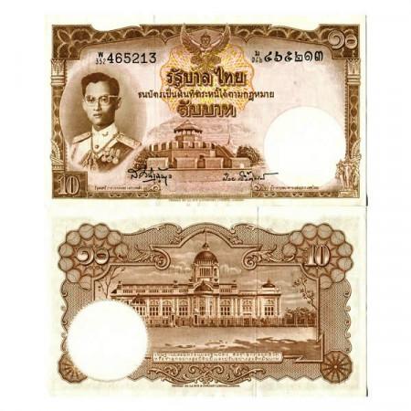 "ND (1953) * Banknote Thailand 10 Baht ""King Rama IX - Royal Throne"" (p76d) UNC"