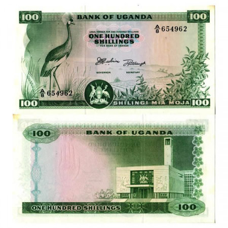 "ND (1966) * Banknote Uganda 100 Shillings ""Crowned Crane"" (p5a) UNC"