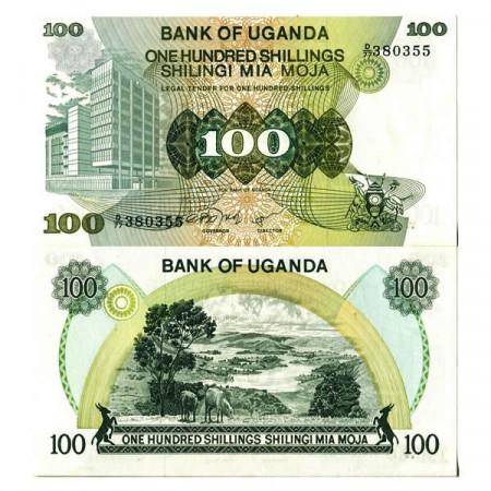 "ND (1979) * Banknote Uganda 100 Shillings ""Bank Building"" (p14a) UNC"