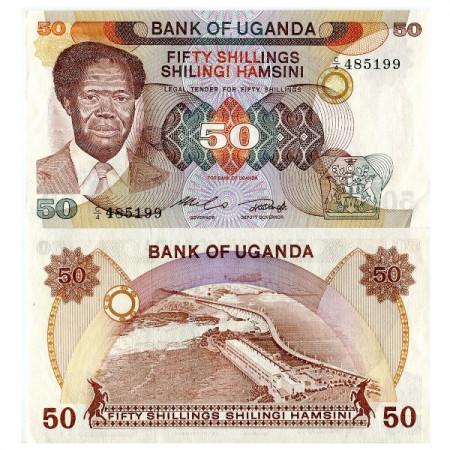 "ND (1985) * Banknote Uganda 50 Shillings ""President Apollo M Obote"" (p20) UNC"